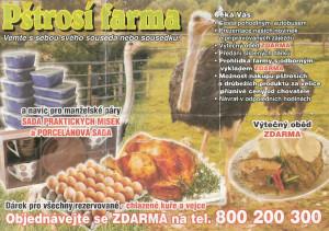 pstrosi-farma