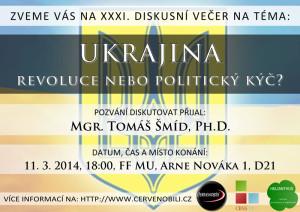 ukrajina-pozvanka